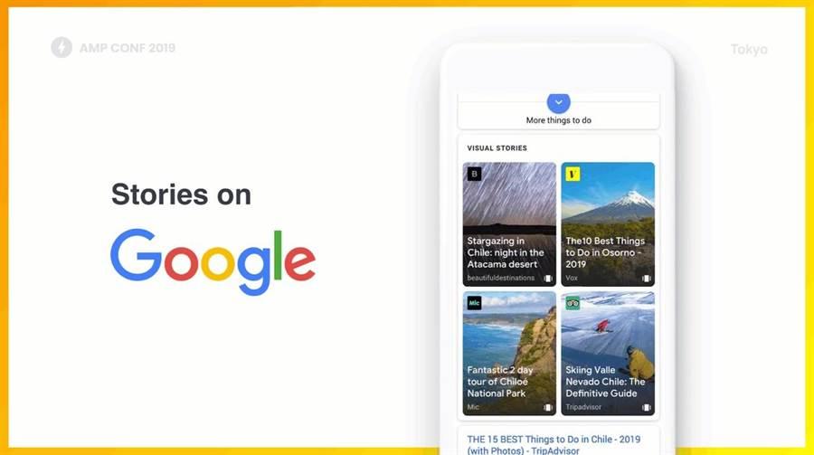 Google宣布 AMP Stories將會進一步支援 Twitter、YouTube 以及 Google Maps。(圖/Android Police)