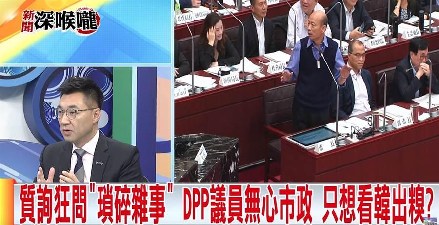 《新聞深喉嚨》「嘲諷、找碴」韓市長 只為搶版面? 綠議員的「問政水準」?