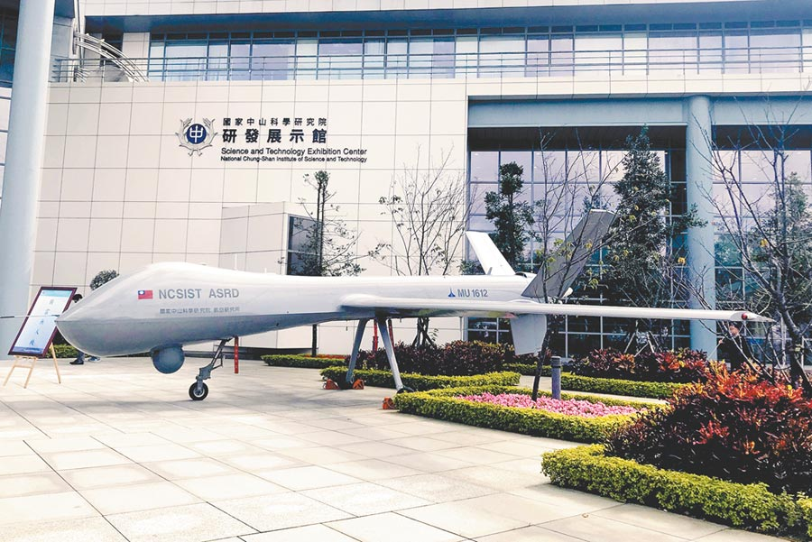 中科院外展示的騰雲機。(本報資料照片)