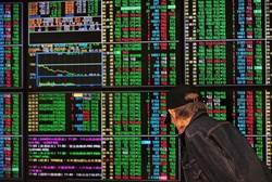 貿易戰陸出招反制 台股開盤慘跌近200點