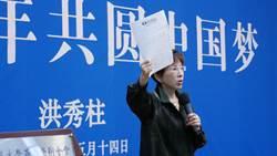 北京師大演講 洪秀柱:兩岸一起好