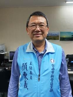 顏東義宣布 角逐南市第一選區立委國民黨內提名