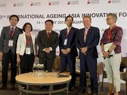 新北高齡創新政策 亞太論壇獲褒先驅