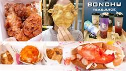 日本第一比臉大的雞皮煎餅!Q厚龍蝦堡、逢甲火焰焦糖泡芙快閃東區
