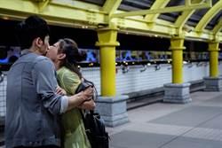 《如果愛,重來》張書豪被陳妤強吻還把人扛回家