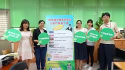台南市府釋80職缺 大專生暑期工讀6月1日招募面試