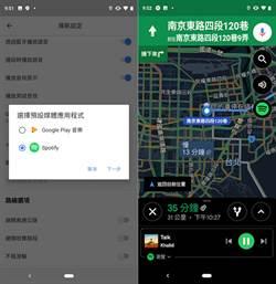 上班族必看!Google地圖5招達人級祕技大公開