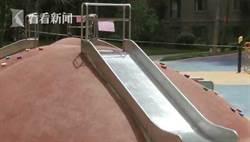 太陽大溜滑梯燙 男童穿開襠褲燙掉一層皮