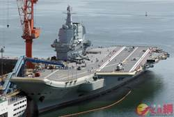 港媒:陸國產航母2個月內交付中共海軍