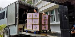調查局今銷燬139公斤毒品