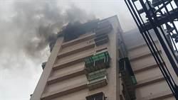 女視訊中突火燒自家 友人急報警