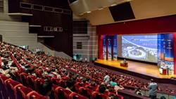台灣會展排名前進全球第23 「遍地開花」策略奏效
