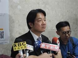 賴清德到中大演講:當選不會宣布台灣獨立