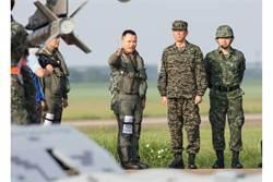 參謀總長視導彰化戰備跑道戰機起降的準備工作