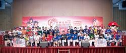 華南金控盃少棒賽、青少棒賽 2019年5月18日開打