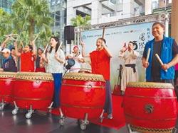 新北鼓藝節 國際級創新鼓劇