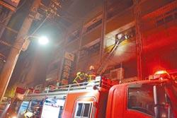 北港暗夜大火 警消救出6人