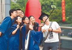 佛系大學掰 碩士畢業門檻墊高