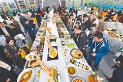 淮安食博會開幕 美味紛呈
