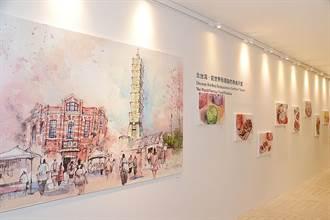 百貨美食街有「藝」思!「街屋‧台灣」探城市之美