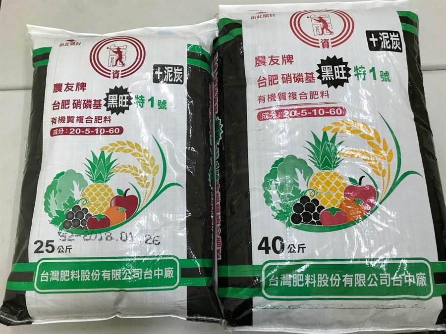 台肥公司生产的40公斤装肥料,每包降价20元。