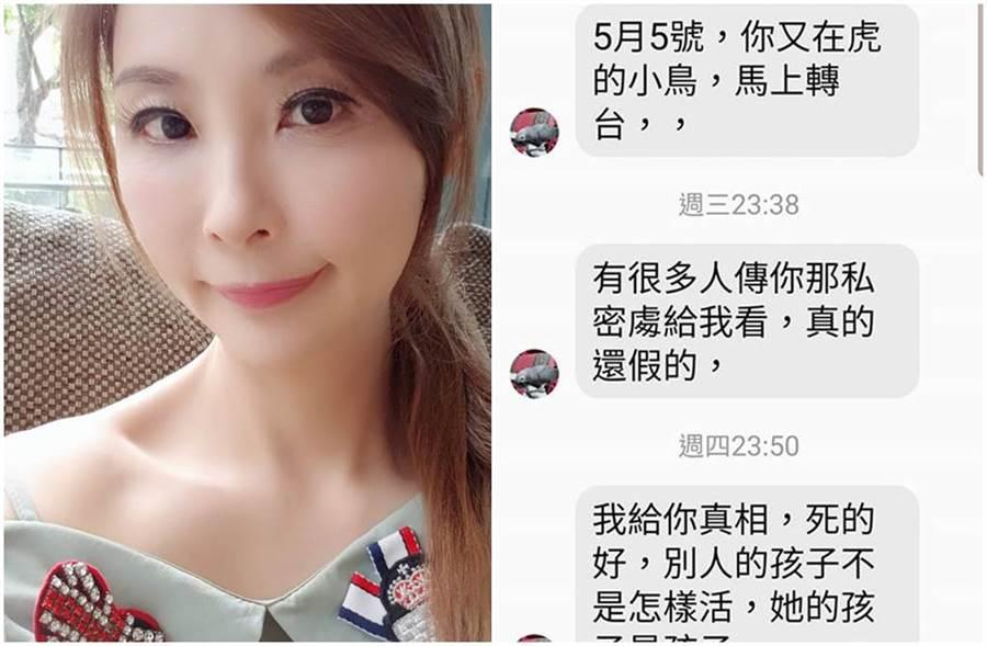 遭网友拿「私密处」威胁 许圣梅:出人命才会被重视? - 中时电子报 Chinatimes.com -20190514001823