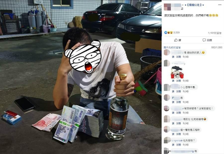 照片中只見他非常苦惱,面前放著好幾疊千元鈔票,而他左手裡還緊握著一瓶53度的高梁(圖翻攝自/爆廢公社)