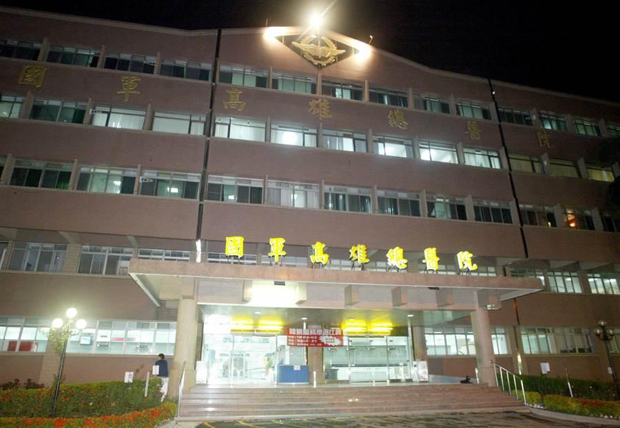 國軍高雄總醫院一名醫官坦承吸毒。(中時資料照 謝明祚攝)
