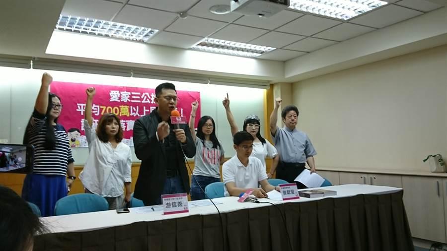 幸福盟舉行記者會,反對立法院政進行黨協商同婚專法。(廖德修攝)