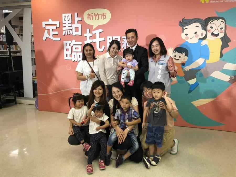 新竹市政府14日起推出6個月以上6歲以下幼童定點臨時托育服務,讓爸媽有喘息的時間。(陳育賢攝)