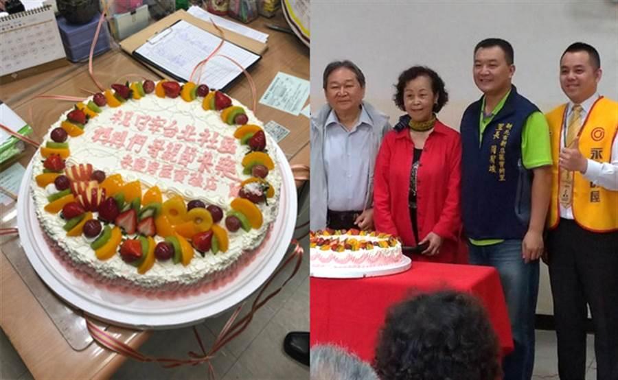 新店日安台北社區委員會舉辦母親歡唱活動,社區大小帶著銀髮長輩一起享用美味蛋糕表達對母親的感謝。(圖/永慶房屋 提供)
