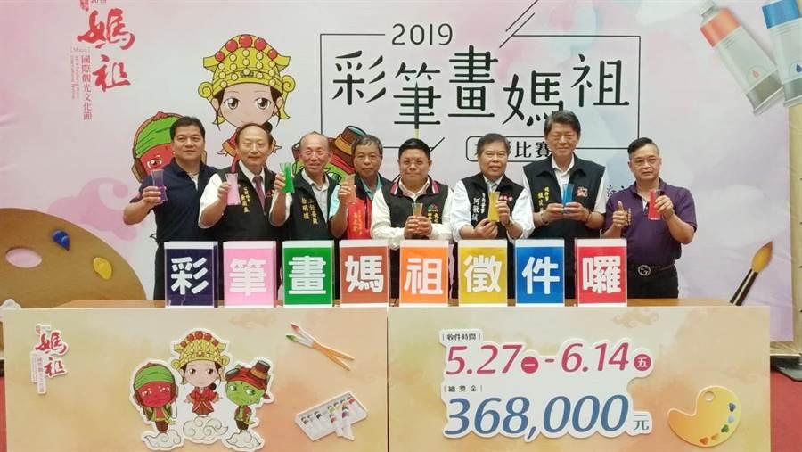 台中市府文化局舉辦的「彩筆畫媽祖」活動啟動。(陳淑芬攝)