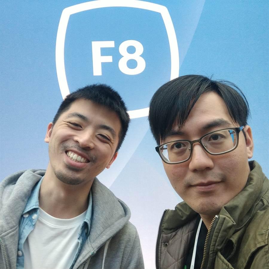 CHATISFY 執行長劉文翰與技術長(CTO)林裕淵在 F8 2019 大會合影。(圖/CHATISFY提供)