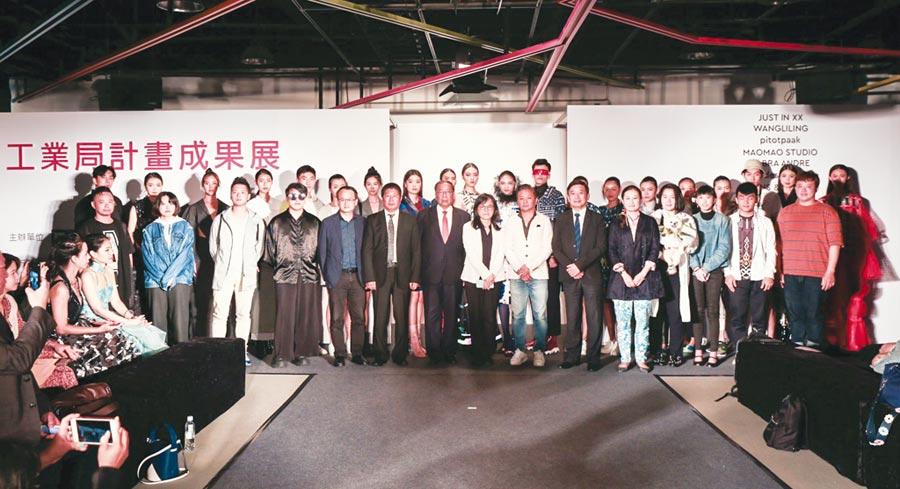 經濟部工業局107年度計畫成果發表,以及結合西園29設計師聯盟發表近百套時尚新品,呈現成衣產業豐沛多元時尚能量。圖/李水蓮