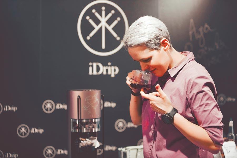由台灣研發的智能手沖咖啡機iDrip,昨(13日)請來WBC 2018咖啡冠軍Agnieszka Rojewska來台參與iDrip發表會。(iDrip提供)