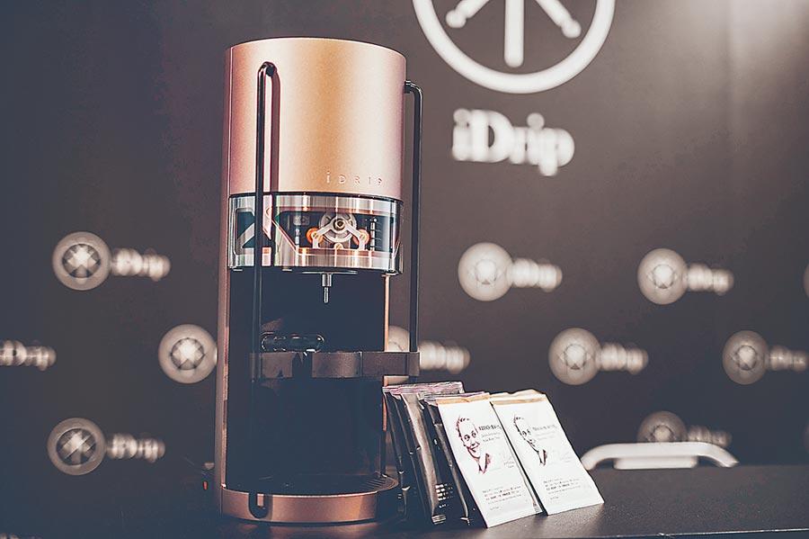 智能手沖咖啡機iDrip,iDrip開站限定優惠組,2萬3800元起。(iDrip提供)