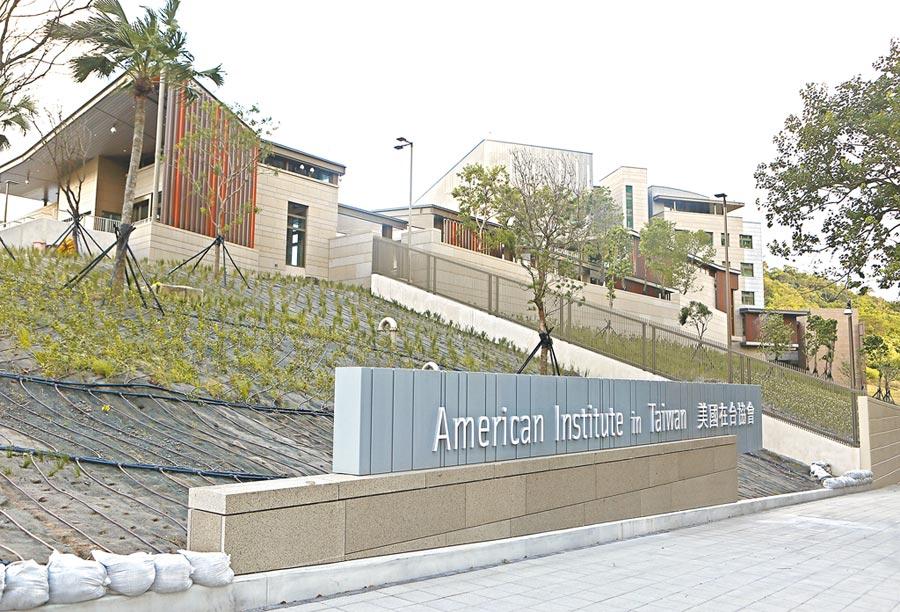 AIT新館外觀。(本報系資料照片)