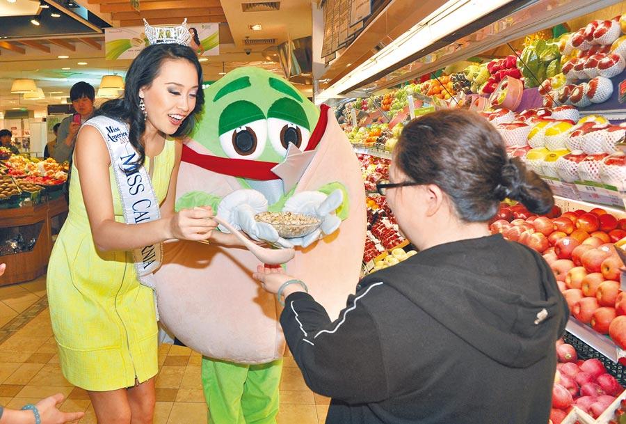 美國堅果銷陸將被加徵25%關稅,圖為美國開心果種植者協會形象大使在重慶參與美國開心果品牌推廣活動。(中新社資料照片)