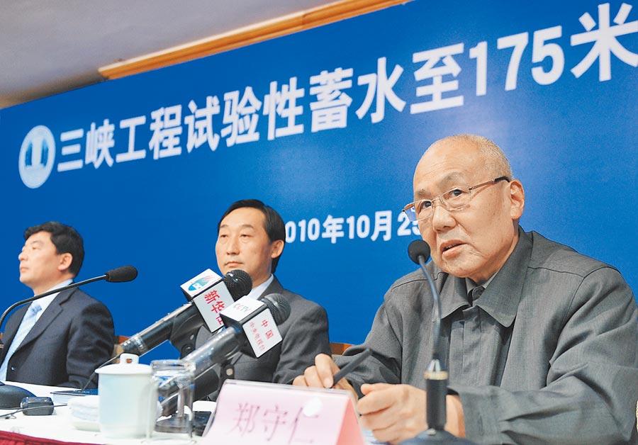 中國工程院院士鄭守仁。(新華社資料照片)