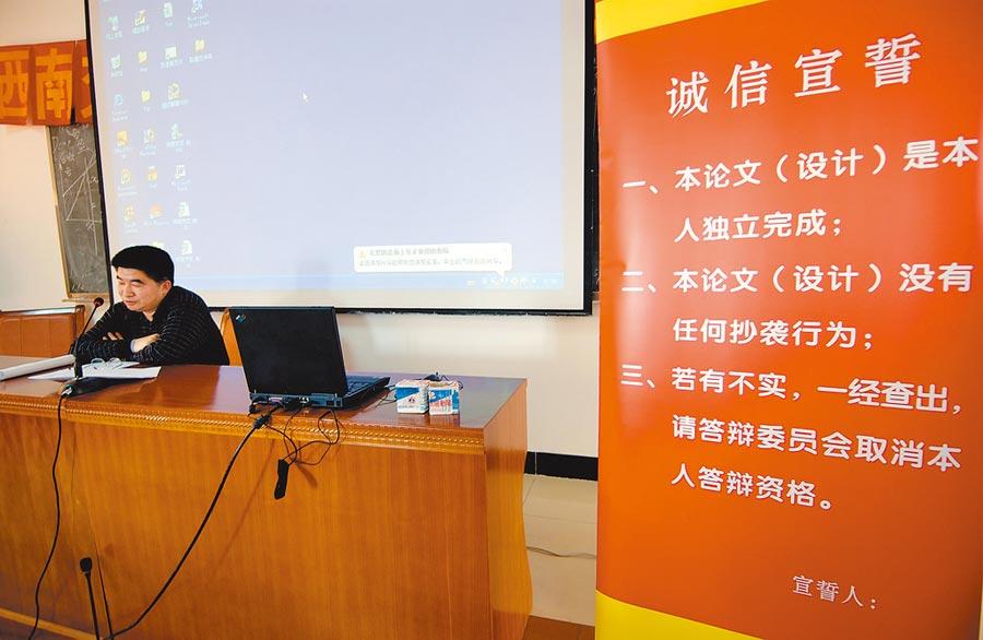 西南交通大學,為防止學生論文抄襲,在學生論文答辯前舉行誠信宣誓。(CFP)