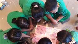 兒福聯盟職業探索體驗 讓孩子學習職場人際互動