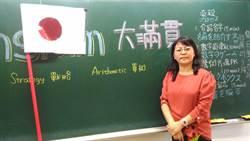 數學老師歐陽昀以善能量,打開學生數學之窗