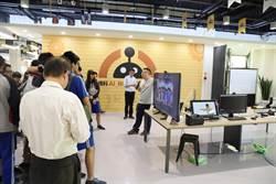 南科補助智慧機器人研發 最高500萬元