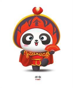 成都熊貓亞洲美食節今日拉開帷幕