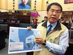 七股漁民陳情反種電 黃偉哲宣稱會保障漁民生存權