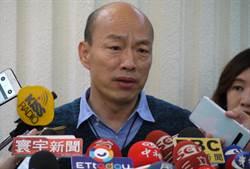 菊邁賴都曾要遷都 韓批:民進黨兩套標準