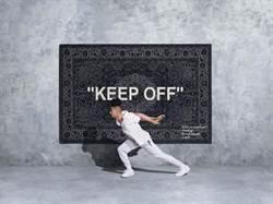 IKEAxOff-White限量地毯 轉賣秒賺3萬