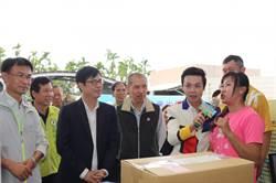 「中華郵政物流園區」招標未盡監督  政院決定董事長魏健宏去職
