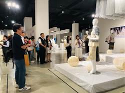 「慢時尚」!纖維博物館舉辦亞太纖維工藝展
