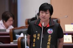 花蓮》議員紛紛要求縣府重視婦幼、身障、低收等弱勢族權益